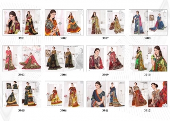 SILKVILLA COCHI SILK VOL 2 DIGITAL PRINTS SILKS DESIGNER WEAR SAREES WHOLESALE (11)