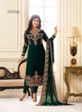 SIMAR 18009 TO 18013 SERIES BY GLOSSY (17)
