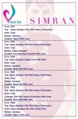 SIMRAN-BANALORI-SILK-SALWAR-KAMEEZ- (8)