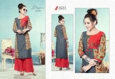 SRIA BLOSSOM WHOLESALE (10)