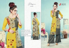 SRIA BLOSSOM WHOLESALE (7)