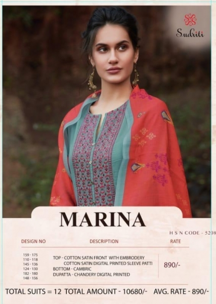 SUDRITI MARINA COTTON SATIN  (2)