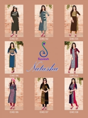 SURESH NATASHA (2)