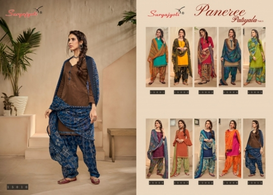 SURYAJYOTI PRESENTS PANEREE PATIALA VOL 15 CAMBRIC DOBBY FABRIC WITH PRINT SALWAR SUIT WHOLESALE DEALER BEST RATE BY GOS
