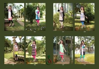 Suvesh vaani kurties catalogue wholesale rate seller BY GOSIYA EXPORTS SURAT (9)