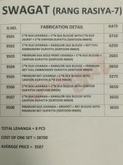 SWAGAT LENGHA RANG RASIYA 9500 SERIERS AT BEST PRICE AT GOSIYA EXPORTS (6)
