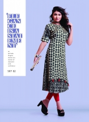 SWARN PANKH SKY 7 RAYON COTTON KURTI WHOLESALER BEST RATE BY GOSIYA EXPORTS SURAT (7)