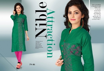 SWARNPANKH PASS PASS COTTON KURTIS CATALOG IN WHOLESALE AT BEST RATE BY GOSIYA EXPORTS SURAT (11)