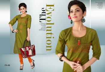 SWARNPANKH PASS PASS COTTON KURTIS CATALOG IN WHOLESALE AT BEST RATE BY GOSIYA EXPORTS SURAT (13)