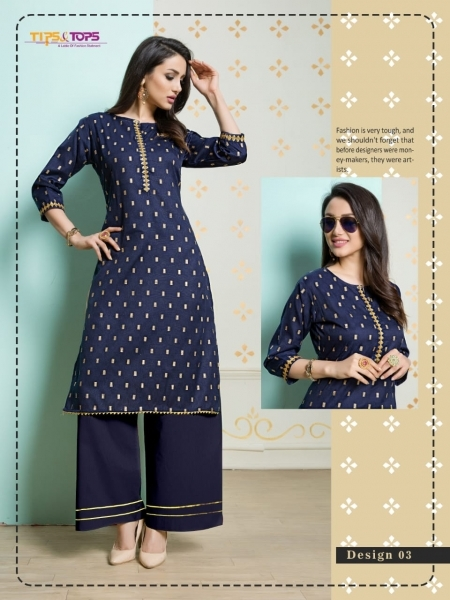 TIP AND TOPS ZURI COTTON FABRIC TOP WITH PALAZZO WHOLESALE DEALER BEST RATE BY GOSIYA EXPORTS SURAT (4)