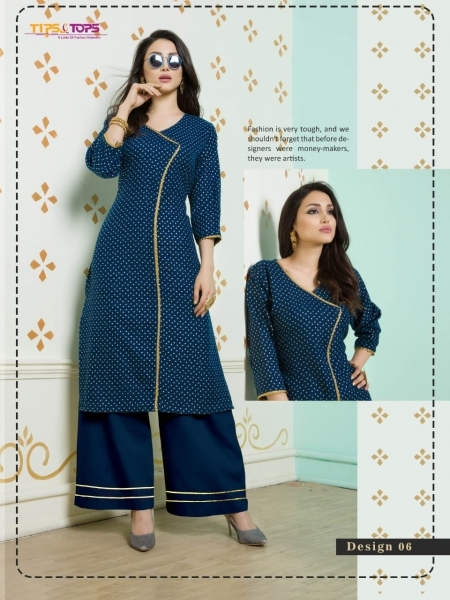 TIP AND TOPS ZURI COTTON FABRIC TOP WITH PALAZZO WHOLESALE DEALER BEST RATE BY GOSIYA EXPORTS SURAT (6)