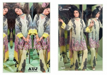 TM COSMOS AUJ LUXURY LAWN SALWAR KAMEEZ COLLECTION WHOLESALE BY GOSIYA EXPORTS (4)