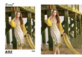 TM COSMOS AUJ LUXURY LAWN SALWAR KAMEEZ COLLECTION WHOLESALE BY GOSIYA EXPORTS (5)