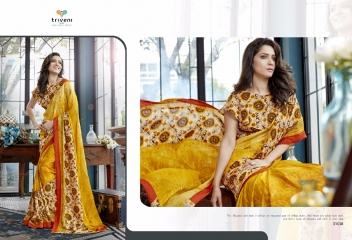 TRIVENI RANJHANA VOL 2 GEORGETTE PRINTS CASUAL WEAR SAREES COLLECTION WHOLESALE BEST RATE BY GOSIYA EXPORTS SURAT (10)
