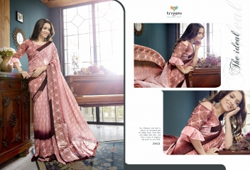 TRIVENI RANJHANA VOL 2 GEORGETTE PRINTS CASUAL WEAR SAREES COLLECTION WHOLESALE BEST RATE BY GOSIYA EXPORTS SURAT (4)