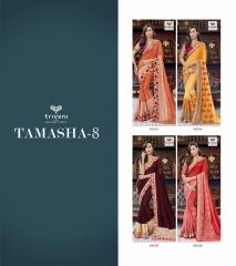 TRIVENI TAMASHA 8 T (3)