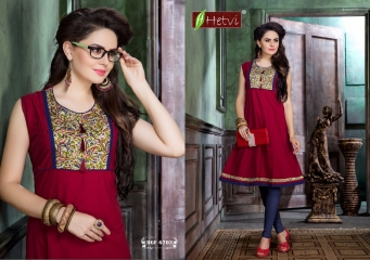 UNIQUE SAFARI CATALOG BY HETVI COTTON CAMBRIC PRINTS KURTIS WHOLESALE DEALER BEST RATE BY GOSIYA EXPORTS SURAT (3)