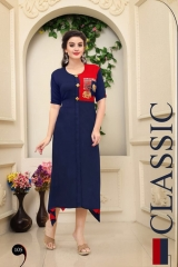 VAANI RAAG SERIES 101-108 STYLISH PARTY WEAR KURTI AT WHOLESALE BEST RATE BY GOSIYA EXPORTS (1)
