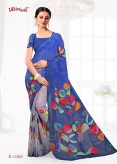 Vaishali Mayraa Vol-4 sarees catalog WHOLESALE RATE (1)