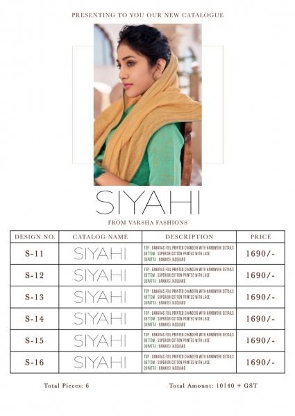VARSHAA FASHIONS SIYAHI PAKISTANI (10)