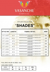 VASANCHE SHADES CATALOG IMPORTED MOSS TOUCH TRENDY PRINTS COLLECTION WHOLESALE BEST RATE BY GOSIYA EXPORTS SURAT (8)