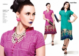 VASTRIKAA SPLASH VOL 6 RAYON PRINTED KURTIS CATALOG WHOLESALE RATE (4)