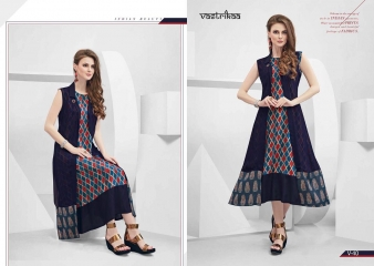 VASTRIKKA BY PLUSH GEORGETTE CASUAL WEAR KURTI COLLECTION WHOLESALE BEST RATE BY GOSIYA EXPORTS SURAT (18)