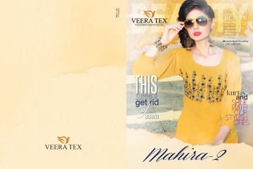 Veera Tex has launch new Catalog of Kurtis MAHIRA vol.2 WHOLESALE BEST RATE BY GOSIYA EXPORTS SURAT (5)