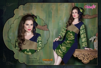 venus Heavy quality rayon print n plain mix match concept WHOLESALE BEST RATE BY GOSIYA EXPORTS SURAT (19)