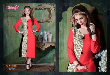 venus Heavy quality rayon print n plain mix match concept WHOLESALE BEST RATE BY GOSIYA EXPORTS SURAT (25)