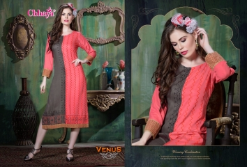 venus Heavy quality rayon print n plain mix match concept WHOLESALE BEST RATE BY GOSIYA EXPORTS SURAT (26)