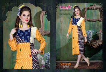 venus Heavy quality rayon print n plain mix match concept WHOLESALE BEST RATE BY GOSIYA EXPORTS SURAT (28)