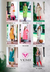VESH SILKY CATALOG SILKS DESIGNER EMBROIDERED PARTY WEAR KURTIES COLLECTION AT (9)