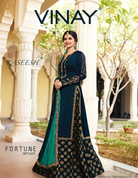 VINAY FASHION LLP FORTUNE HIT LIST  (7)
