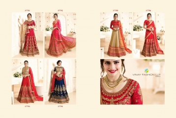 VINAY FASHION LLP PRINCESS LEHENGHA COLLECTION WHOLESALE SURAT BEST RATE VINAY FASHION (7)