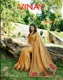 Vinay fashion presents sheesha sparkle 2 (