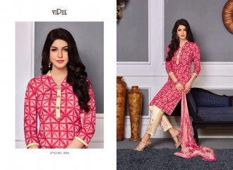 VIPUL 9300 SERIES COTTON SATIN SALWAR KAMEEZ WHOLESALE VIPUL FASHION BEST RATE (5)