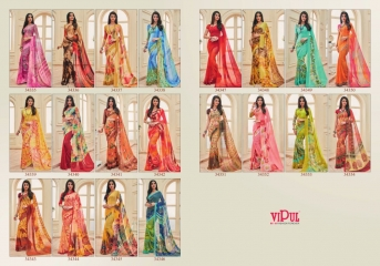 VIPUL FASHION AYAAN TRENDZ GEORGETTE SAREES WHOLESALER BEST RATE BY GOSIYA EXPORTS SURAT ONLINE (14)