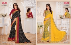 VIPUL FASHION FLORENZA GOLD (1)