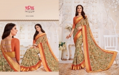 VIPUL FASHION FLORENZA GOLD (10)