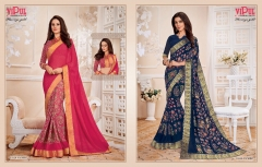 VIPUL FASHION FLORENZA GOLD (11)