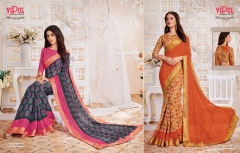 VIPUL FASHION FLORENZA GOLD (12)