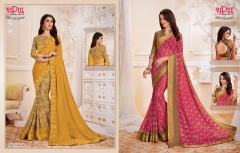 VIPUL FASHION FLORENZA GOLD (14)
