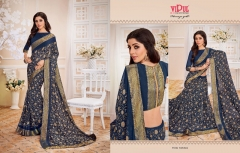VIPUL FASHION FLORENZA GOLD (15)