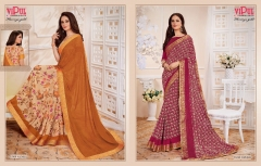 VIPUL FASHION FLORENZA GOLD (18)