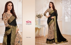 VIPUL FASHION FLORENZA GOLD (2)
