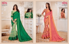 VIPUL FASHION FLORENZA GOLD (5)