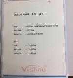 VISHNU IMPEX FARHEEN (16)