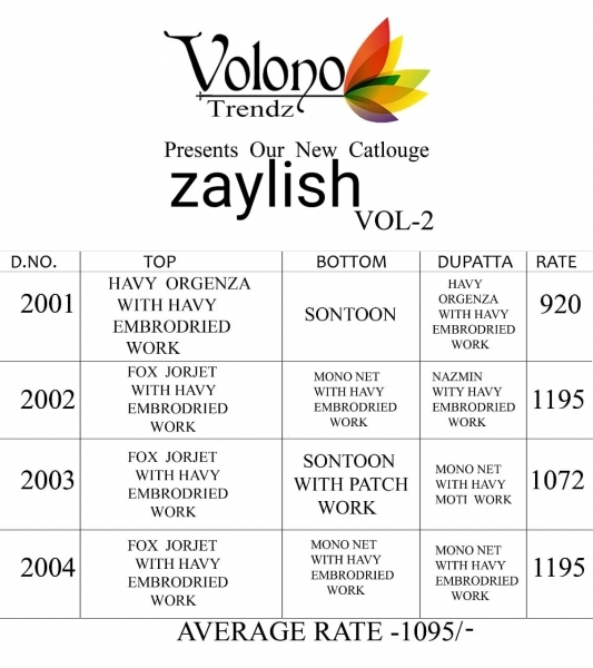 VOLONO TRENDZ ZAYLISH VOL 2  (7)