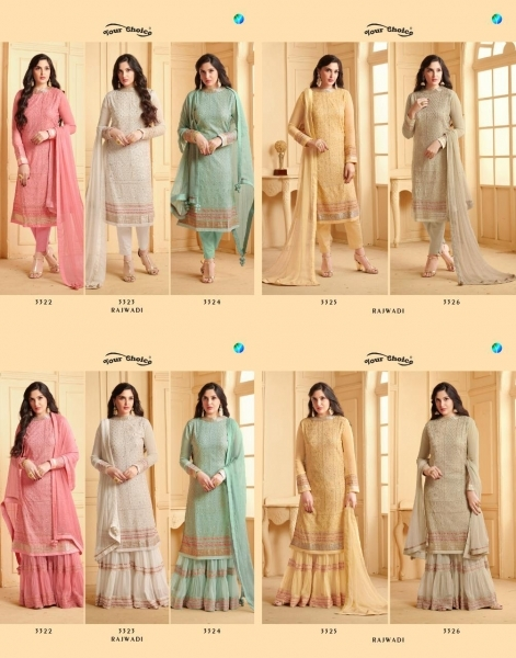 YOUR CHOICE PRESENTS RAJWADI LAKHNAVI STYLE SARARA PATTERN SUITS COLLECTION AT WHOLESALE BEST RATE BY GOSIYA EXPORTS